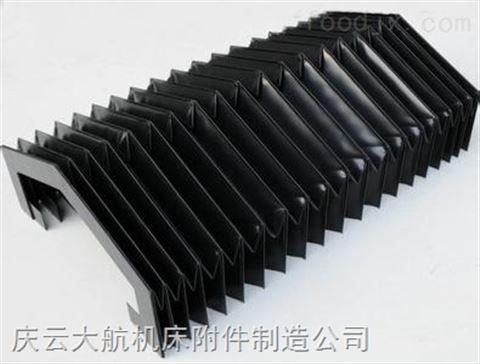 u型风琴式防护罩批发价格