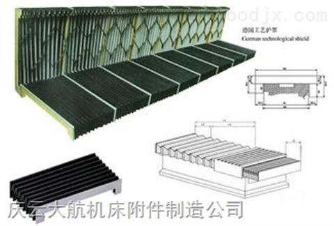 风琴式导轨防护罩zui低优惠价
