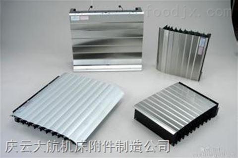 玻璃机械风琴式防护罩加工商