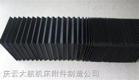 原装激光切割机风琴式防护罩厂家