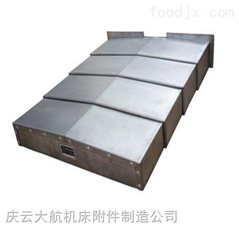 不锈钢机床防护罩品质