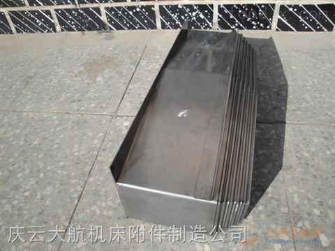 数控机床钢板防护罩低价批发