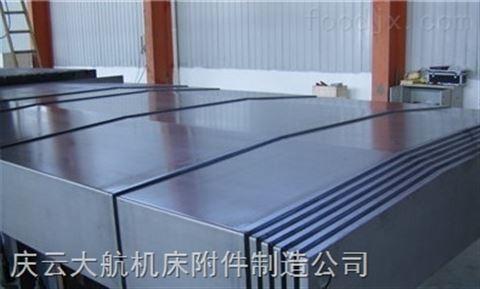 沈阳850加工中心钢板防护罩