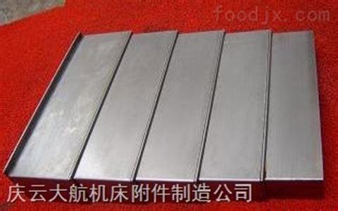 CNC机床钢板防护罩量身定制