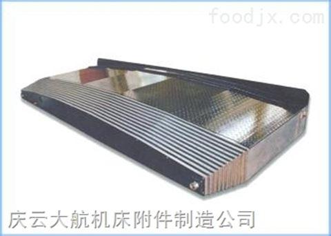 加工中心机床钢板防护罩
