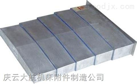 钢制伸缩式导轨防护罩来图来样加工