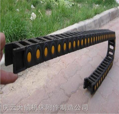 桥式导线工程塑料拖链全场底价抢批