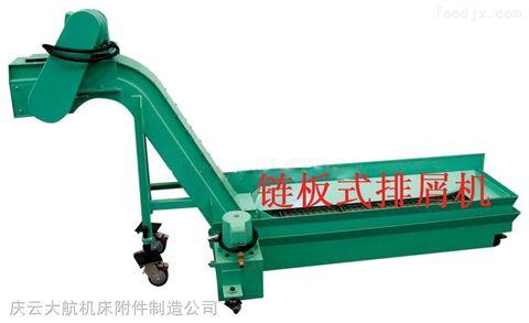 保护功能链板式排屑机*
