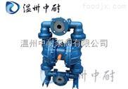 QBYF型衬氟隔膜泵