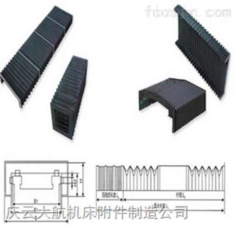 龙门铣床横梁风琴式防护罩