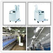 棉纺厂用全自动加湿器