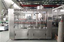 RCGF冲洗、灌装、旋盖三合一果汁灌装机