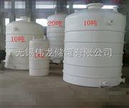 洗涤剂储罐 漂白液储罐 塑料储罐 立式