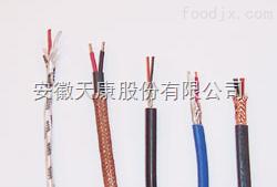 KX-GA-VPVRP精密级K分度号热电偶用补偿软电缆