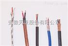 SC-KFFPR2*2*1.5熱電偶補償導線