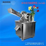 小型生产用雷迈不锈钢中药粉碎机