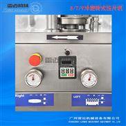 大型中藥粉末高速旋轉式壓片機