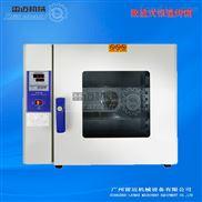 厂家供应电热恒温干燥箱送操作指南