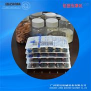 苏州胶囊铝塑泡罩包装机厂家全球发售