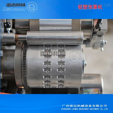 浙江铝塑自动片剂包装机