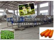 蔬菜芦笋预煮机厂家