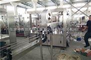 RCGF-小型果汁生产线设备