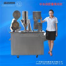 广州小型半自动胶囊充填机