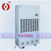 YCG-15S-高温工业除湿机|耐高温木材烘干机|仓库高温抽湿机|川田耐高温除湿机
