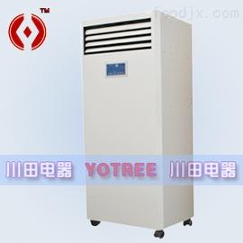YC-06M-空气湿膜加湿器 实验室增湿器 档案室加湿机 净化车间加湿机 工业加湿器