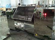 食品添加剂混合 槽型桨叶混合机 槽型混合机