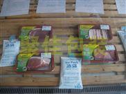 冷鲜肉气调保鲜包装机