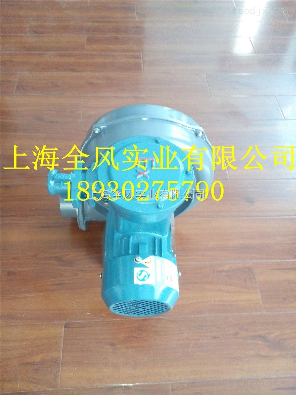 变频防爆风机-上海与鑫机电科技有限公司