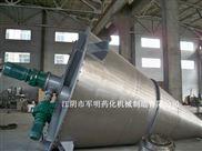 厂家优质供应双螺锥形混合机,立式混合机,锥形混合机