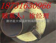来安县聚氨酯防腐保温材料原材料
