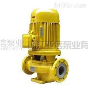 立式浓硫酸离心泵|浓硫酸管道泵