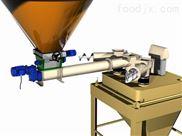 意大利WAM GmbH 输送机
