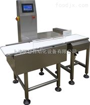 型饮料灌装设备配套自动检重秤(5g-3/5Kg,100包/分,±0.5g)