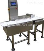 热销型蛋黄派生产线配套专用自动检重秤(5g-3/5Kg,100包/分,±0.5g)