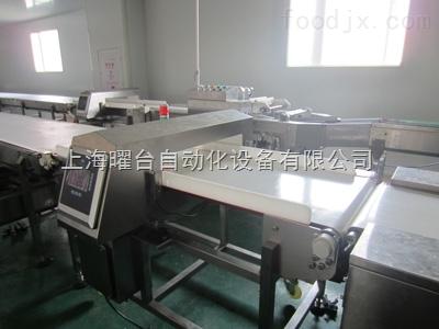 茶叶专用金属检测机(有效检测宽度550mm)