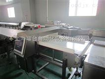 茶葉專用金屬檢測機(有效檢測寬度550mm)