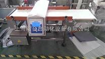 水质分析仪~坠落式剔除金属检测机