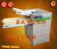 全自動揉面機商用壓面機不銹鋼壓片機350型廠家直銷