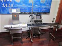 重量选别和喷码一体机(FC-160),重量检测和喷码一体机,分选和喷码一体机,重量分选喷码一体机