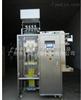 GH480YL全自动多列液体包装机 长条棒棒冰包装机