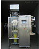 GH480YL全自動多列液體包裝機 長條棒棒冰包裝機