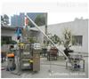 GH280BF-4全自動多列粉劑包裝機 面粉/洗衣粉/獸藥粉包裝機