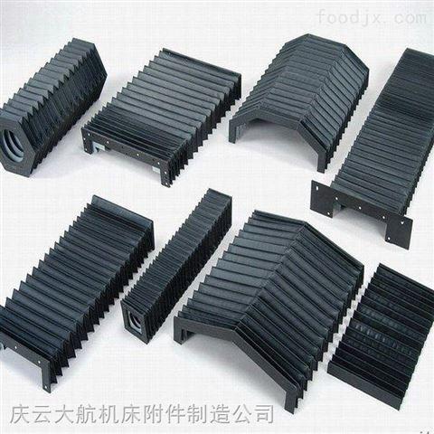 防铁屑密封风琴式防护罩