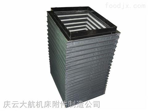 机床风琴式防护罩制造厂家