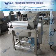 0.5吨螺旋榨汁机