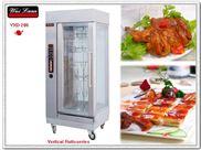 唯利安YXD-206商場現烤牛肉干機,立式旋轉烤雞爐